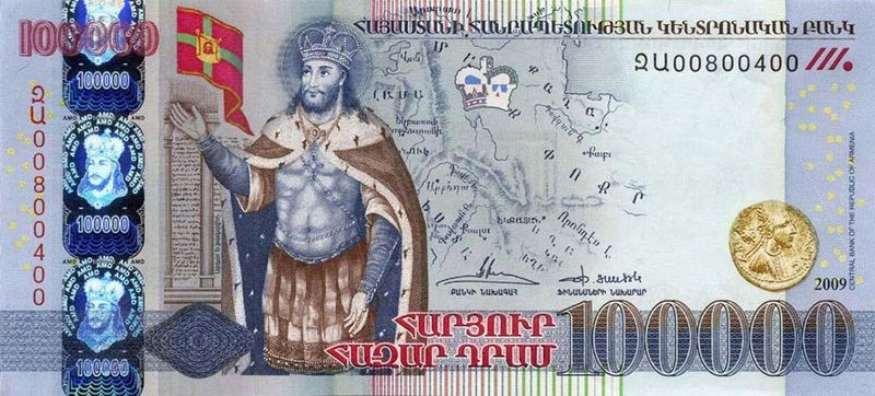 Was Sketched By Karen Komend In September 1995 Before The Advent Of Symbol Euro