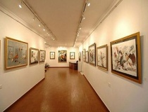 RA Art Galleries